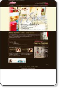 美容室は東京の中心地 新宿区四谷三丁目 OL,学生,モデルに人気の美容室 ACCESS