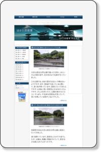 http://hakata.kimodameshi.com/
