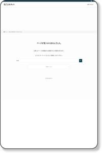 【公式】東京駅徒歩3分 個室のある和食店 - 花ごよみ東京