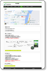 Map | 羽田スタジオ  HANEDA ENTERTAINMENT STUDIO - Tokyo Japan