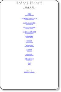 羽鳥裕明オフィシャルウェブサイト − Hatori Hiroaki Official Web Site − 真言宗智山派僧侶