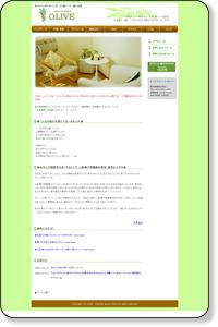トップページ|ヒーリング・スペース☆オリーブ 東京練馬区