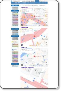 平和交通バス 深夜急行バス 乗り場MAP