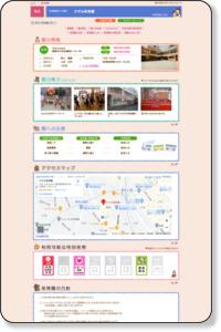 保育園を探そう | 福岡市保育協会オフィシャルサイト 保育のひろば