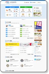 不動産住宅情報、賃貸売買物件検索はホームアドパーク