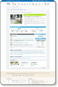 大阪市北区の賃貸・不動産や暮らしの情報|ホームアドパーク