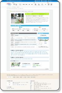 都立大学の賃貸・不動産や暮らしの情報|ホームアドパーク