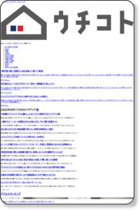 東京ガス:食と暮らしの情報局