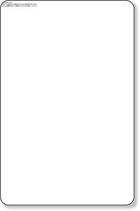 メールフォームを作る - 中小企業の為の会社ホームページ作成方法