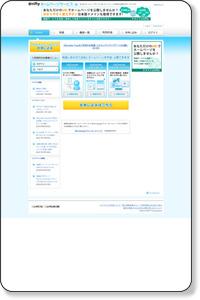 @niftyホームページサービス - ホームページ作成なら@niftyホームページサービスで!