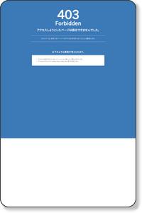 ホームページの作り方(HP作成法)