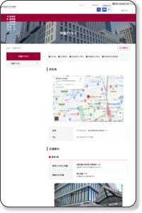 所在地・交通案内 | 東京医科大学病院