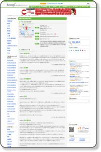 板橋中央総合病院 東京都板橋区 - 口コミ病院検索hosupi(ホスピ)