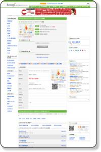 メディカル・カウンセリングルーム・たなかクリニック 香川県高松市 - 口コミ病院検索hosupi(ホスピ)
