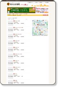 埼玉県 さいたま市 ショッピング デパート・百貨店  お店の一覧 | ホットペッパー地域情報