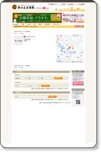 徳島県 小松島市 医療 各種療術 心理・精神療法 心理カウンセリング  お店の一覧 | ホットペッパー地域情報