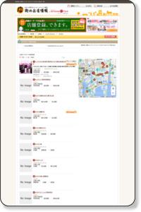 東京都 江東区 エンターテイメント カラオケ  お店の一覧 | ホットペッパー地域情報