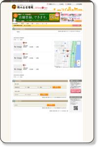 東京都 江東区 東砂 スポーツ つり 船  お店の一覧 | ホットペッパー地域情報