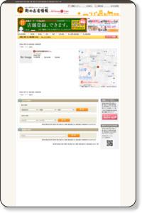 東京都 新宿区 原町 医療 介護・福祉 老人保健・福祉施設 老人福祉施設  お店の一覧 | ホットペッパー地域情報