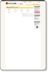 北陸鉄道 北陸鉄道石川線 × 心理カウンセリングのお店 | ホットペッパー地域情報
