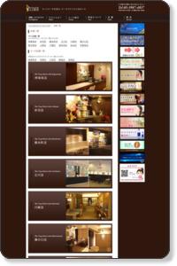 ホットヨガが学べる東京近郊の店舗一覧
