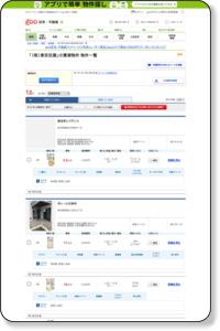東京住建の賃貸物件を探すならgoo不動産