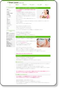 催眠療法 グリーンリーブス東京、茨城【ヒプノダイエット】催眠術ダイエット