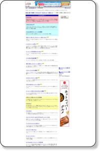 インターネット極楽倶楽部ーHP作成支援