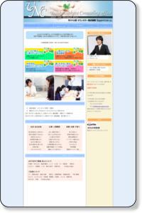 ユウスケナカタ カウンセリングオフィス & カウンセラー教育機関ラポール