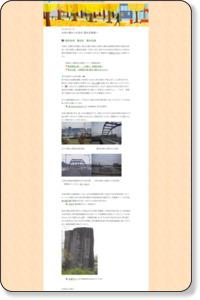 水神大橋から木母寺、榎本武揚像へ 箱田道中/ウェブリブログ