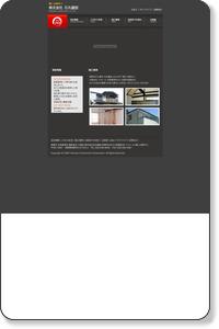 長野市 古民家再生 木造住宅 リフォームなら |  癒しの家作り 石丸建設