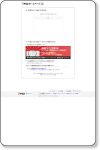 催眠療法(ヒプノセラピー)長野県