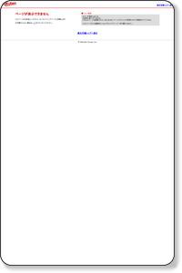 【楽天市場】運転室展望  小田急ロマンスカー えのしま号 30000形EXE 片瀬江ノ島-新宿(DVD):ハピネット・オンライン