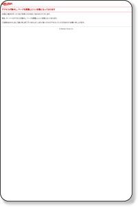 【楽天市場】山口久乗 こころりん 大 【ベル チャイム 鈴 癒し 伝統工芸 ギフト 職人】:いいもの発見!はちみつ通り