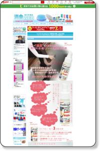 http://item.rakuten.co.jp/syousyu/sfb/