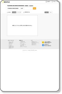 心理カウンセリングの検索結果 - iタウンページ