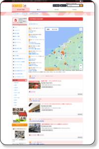 大田市|お店を探す|まいぷれ[出雲]