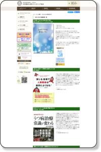 一般の方向け推薦図書一覧 - 日本臨床心理カウンセリング協会