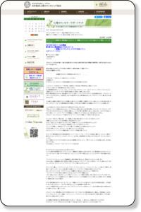 2015.10.11/12開催「対人関係