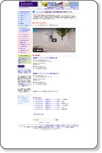 グローリアの不動産投資専門サイト[J-rei.com]