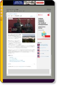 ワーナー・ブラザーズ - ロード・オブ・ザ・リング Wiki - ウィキア