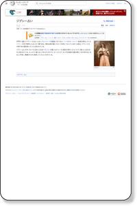 ジプシー占い - Wikipedia