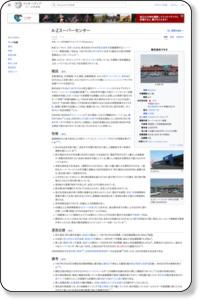A-Zスーパーセンター - Wikipedia