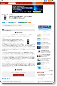 http://japan.cnet.com/sp/businesslife/20424408/