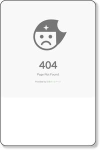 フィライドの販売(公式WEBサイト限定)について