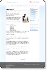 所属カウンセラー紹介-神保町カウンセリングルーム 【心理カウンセリング 東京 神田】