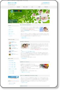 日本心理セラピスト協会 東京・八王子、心理カウンセリング学校