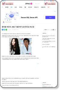 http://joynews.inews24.com/php/news_view.php?g_menu=700800&g_serial=442963