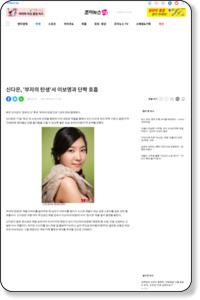 http://joynews.inews24.com/php/news_view.php?g_menu=700800&g_serial=475114