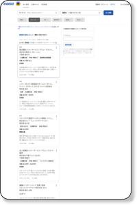 アミューズメント レジャーの求人 - 千葉県 市川市 行徳  | Indeed.com